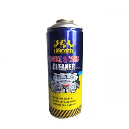 Spray Metal Can
