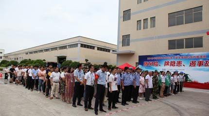 Guangdong Sihai Emergency Rescue Drill for Production Safety Accidents
